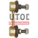 HYUNDAI LANTRA 9/95-3/98- SADA tyčky stabilizátora L+P /TEKNOROT/